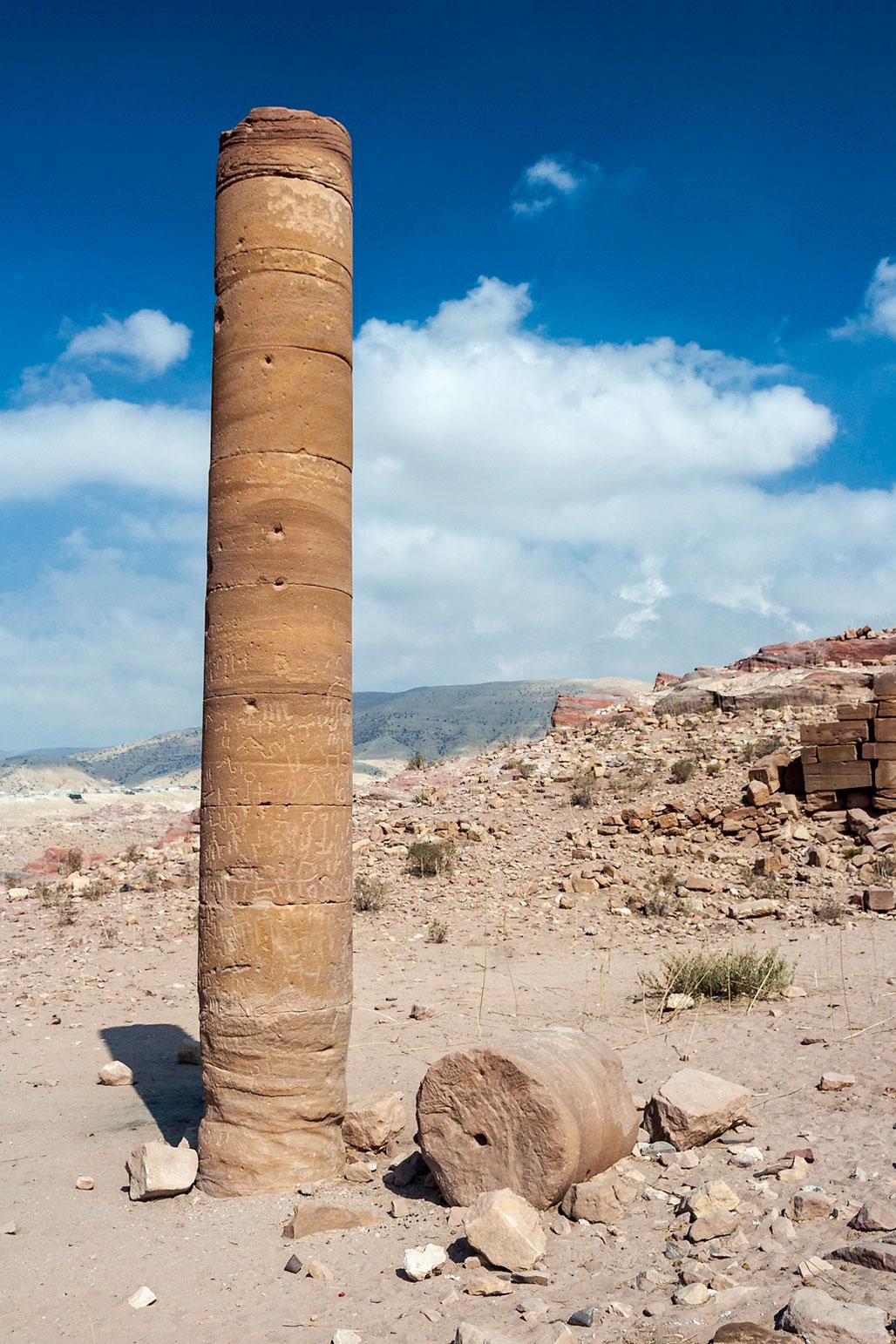 Pharaoh's Column
